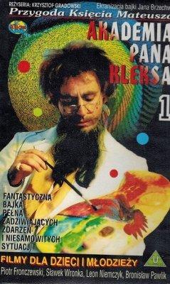 Akademia Pana Kleksa cz. 1 Przygody księcia Mateusza (VHS)