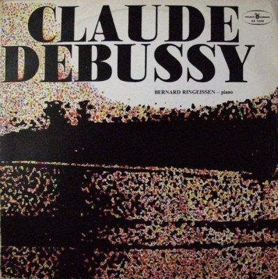 Claude Debussy - Bernard Ringeissen - Images, Deux Arabesques, L'Isle Joyeuse (LP)