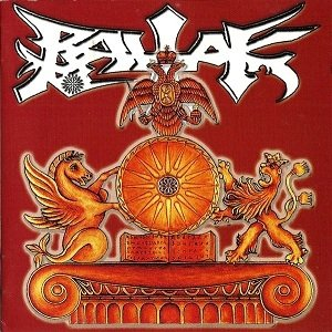 Baltak - Kral Na Dva Svetoi (CD)
