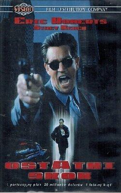 Ostatni skok (VHS)