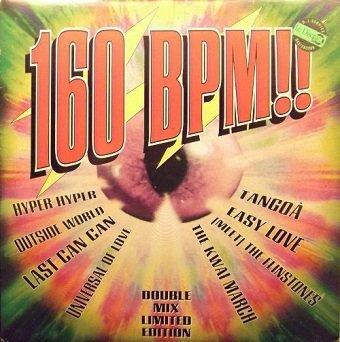 160 BPM!! (2LP)