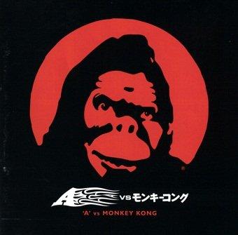A - 'A' Vs Monkey Kong (CD)