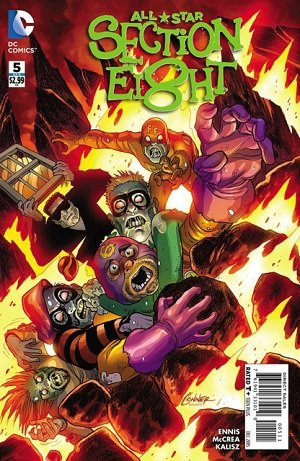 All-Star Section Eight #5 (Dec 2015)
