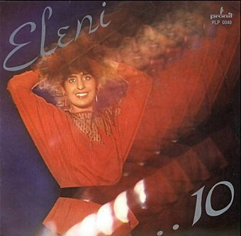 Eleni - 10 (LP)