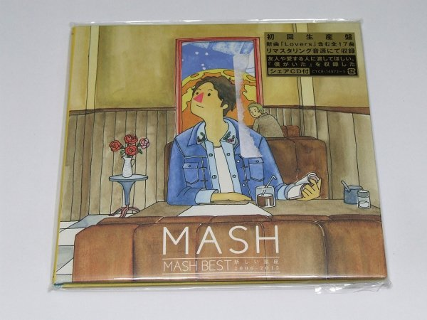 Mash / Mash Best 2006-2015 (2CD)