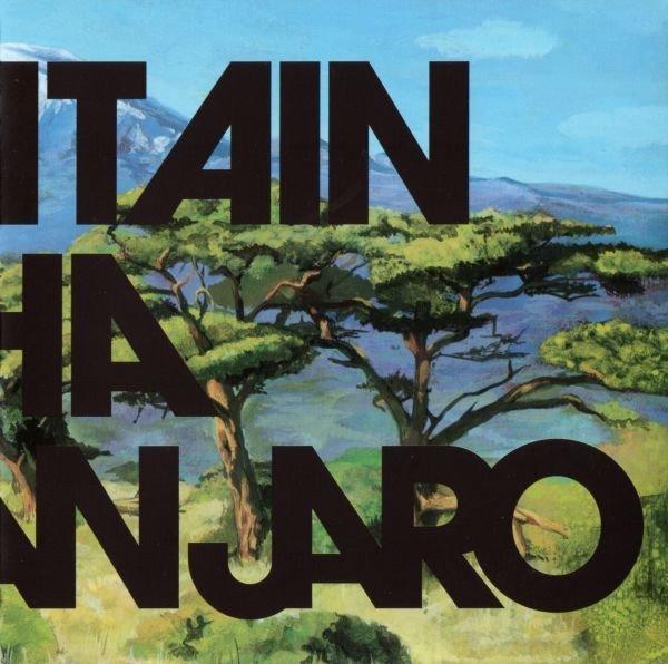 Mountain Mocha Kilimanjaro - Mountain Mocha Kilimanjaro (CD)