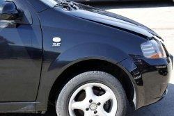 Błotnik przód prawy Chevrolet Kalos T200 2006 HB5d