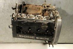 Silnik Kia Joice 2000 2.0i G4CP