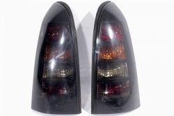 Lampy lampa tył lewa prawa Opel Astra G 2002 Kombi