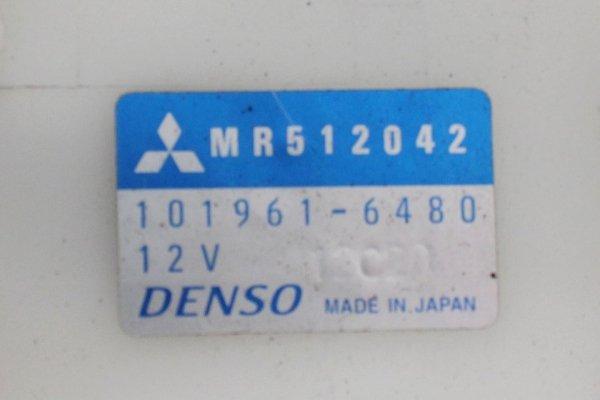 Pompa paliwa - Mitsubishi - Pajero Pinin - zdjęcie 7