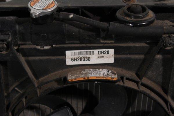 Pas przód belka zderzaka chłodnica wody Kia Cerato 2005 1.6i