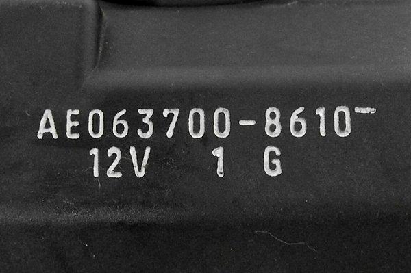 Silniczek regulacji nawiewu Toyota Avensis T25 2003-2008