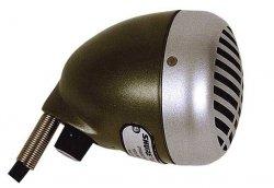 Shure 520 DX