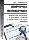 Medycyna defensywna