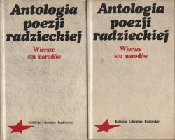 Antologia poezji radzieckiej Tom 1-2 komplet