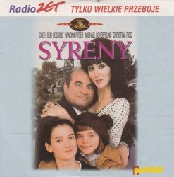 Syreny DVD