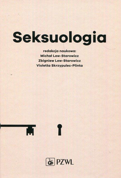 Seksuologia