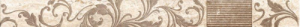 Izmir Listwa 5,5x60