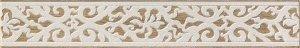 Ilma Ornament Listwa 44,8x7,1