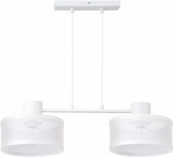 NOWOCZESNA LAMPA SUFITOWA SIGMA BONO 2 31903