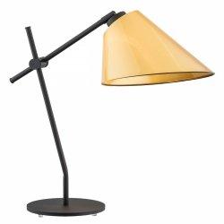 NOWOCZESNA ZŁOTA LAMPA STOŁOWA ARGON CLAVA 4274