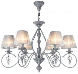 NOWOCZESNA LAMPA SUFITOWA MAYTONI MONSOON ARM154-06-S