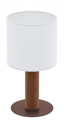 LAMPA STOŁOWA NOCNA CONCESSA 3 EGLO 97681