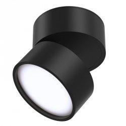 OPRAWA SUFITOWA CZARNA TUBA REGULOWANA SPOT SUFITOWY LED ONDA MAYTONI C024CL-L12B4K 4000K