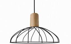 DRUCIANA LAMPA WISZĄCA LIGHT PRESTIGE MODERNO LP-1221/1P B BK