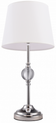 LAMPA STOŁOWA COSMO LIGHT MONACO T01230WH