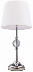 LAMPA STOŁOWA COSMO LIGHT MONACO T01230WH