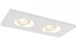 NOWODCZESNA LAMPA ŚCIENNA/SUFITOWA MAYTONI GYPS MODERN DL002-1-02-W