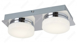 LAMPA SUFITOWA SPOT NOWOCZESNY HILARY RABALUX 5662