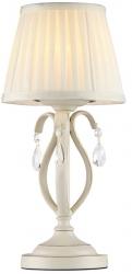 NOWOCZESNA LAMPA STOŁOWA MAYTONI BRIONIA ARM172-01-G
