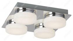 LAMPA SUFITOWA SPOT NOWOCZESNY HILARY RABALUX 5664