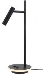 NOWOCZESNA LAMPA STOŁOWA LED 8W ESTUDO Z010TL-L8B3K