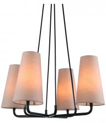 SZARA LAMPA WISZĄCA ŻYRANDOL Z ABAŻURAMI ITALUX PRIMO MDM-3545/4 BK+LIGHT GR