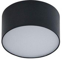 AZZARDO LAMPA SUFITOWA NOWOCZESNA PLAFON SPOT MONZA R 12 AZ2259