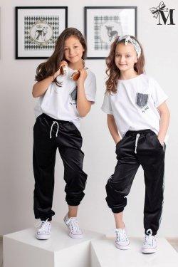 Spodnie 1246