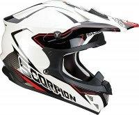Scorpion VX-15 Air Leggero kask motocyklowy biało-czarny