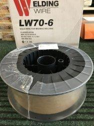 Drut spawalniczy SG2 1,2/15 kg Lipute Weld LW70-6