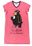 Bear in the Morning Nightshirt - Koszula Nocna - LazyOne