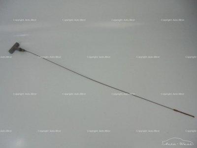 Aston Martin DB9 DBS Virage Rapide Oil measure stick