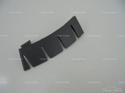 Aston Martin Vantage Front grille holder trim slat bracket halter