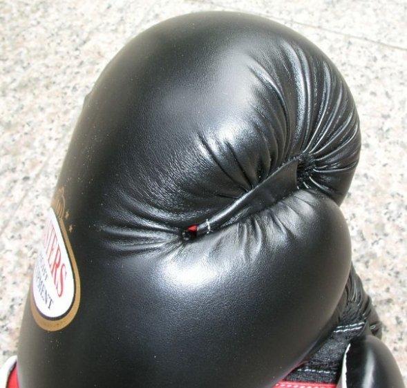 Rękawice bokserskie RPU-3A -eko skóra
