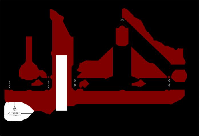 Loca B 100x200cm Łóżko dziecięce drewniane ADEKO