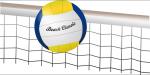 Piłka siatkowa – baw się na podwórku, na plaży, trenuj!