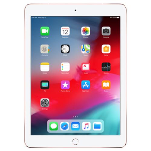 Apple iPad Pro 9,7 Wi-Fi + LTE 256GB Rose Gold (różowe złoto)