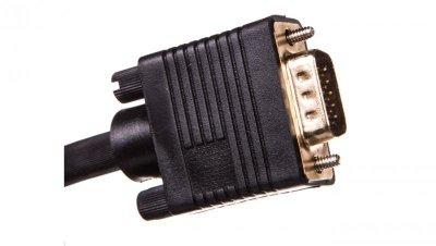 Kabel monitorowy VGA D-Sub(15-pin) Full HD SVGA 15m 68139