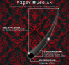 NOBLE LASHES RUSSIAN VOLUME C 0,15 10 MM